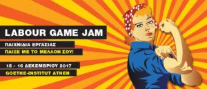LabourGames Jam | December 2016